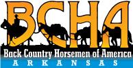 Arkansas Back Country Horsemen of America